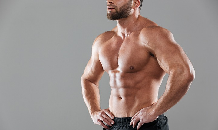 Lose the Extra Fat While Keeping Your Muscle Mass Intact